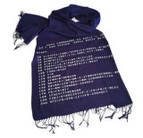 dark blue commodore 64 scarf