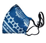 Hanukkah Sweater Mask, Adjustable ugly holiday sweater facemask