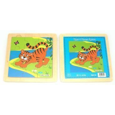 Tiger Jigsaw Puzzle for Kids  9 Pieces