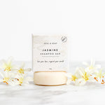 Jasmine Solid Shampoo Bar - Vegan