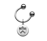 PU Seal Key Ring