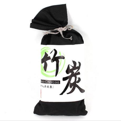 Black Bag Bamboo Charcoal Activated Carbon Air Freshener for Car