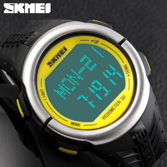 Skmei 1058 LED Sports Watch With 3D Pedometer and Heart Rate Monitor - BoardwalkBuy - 2