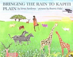 Bringing The Rain to Kapiti Plain - EyeSeeMe African American Children's Bookstore