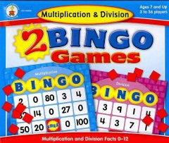 Multiplication & Division Bingo - EyeSeeMe African American Children's Bookstore
