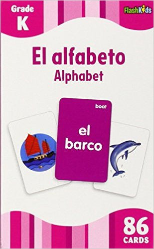Flash Cards: Spanish Alphabet (Grade PreK -- 3) - EyeSeeMe African American Children's Bookstore