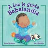 Leo Loves Baby Time (Spanish and English) - EyeSeeMe African American Children's Bookstore  - 2