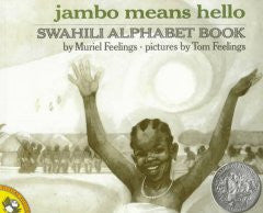 Jambo Means Hello: Swahili Alphabet Book - EyeSeeMe African American Children's Bookstore