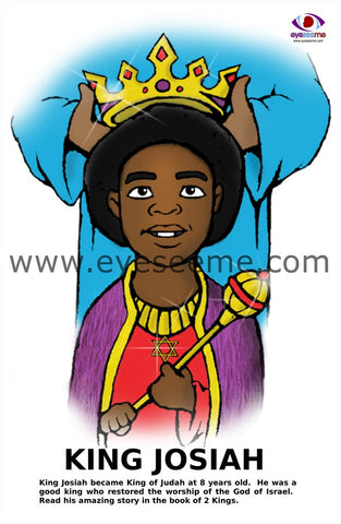 King Josiah - EyeSeeMe African American Children's Bookstore
