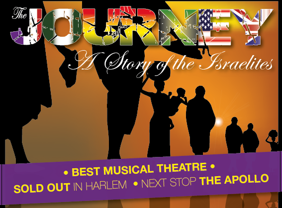 The Journey - Theatrical Musical Fundraiser - EyeSeeMe African American Children's Bookstore