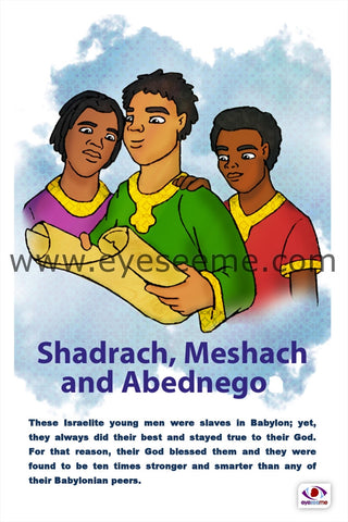 Shadrach, Meshach and Abednego - EyeSeeMe African American Children's Bookstore