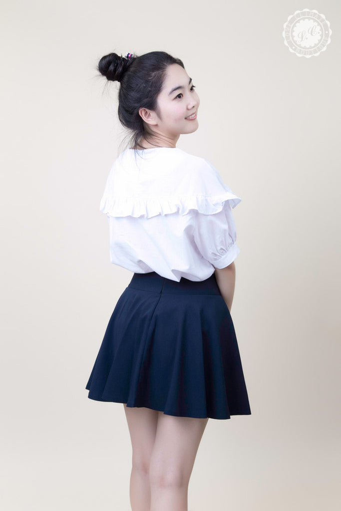 Basic Super Flare Skirt