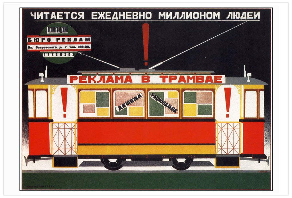 Tram advertisements read by millions of people daily [1927]