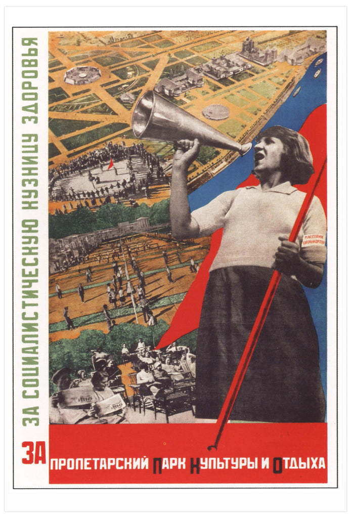 For the proletarian park [1932]