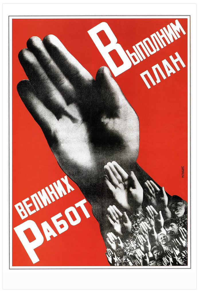 Let's fulfill the plan of great works [1930]