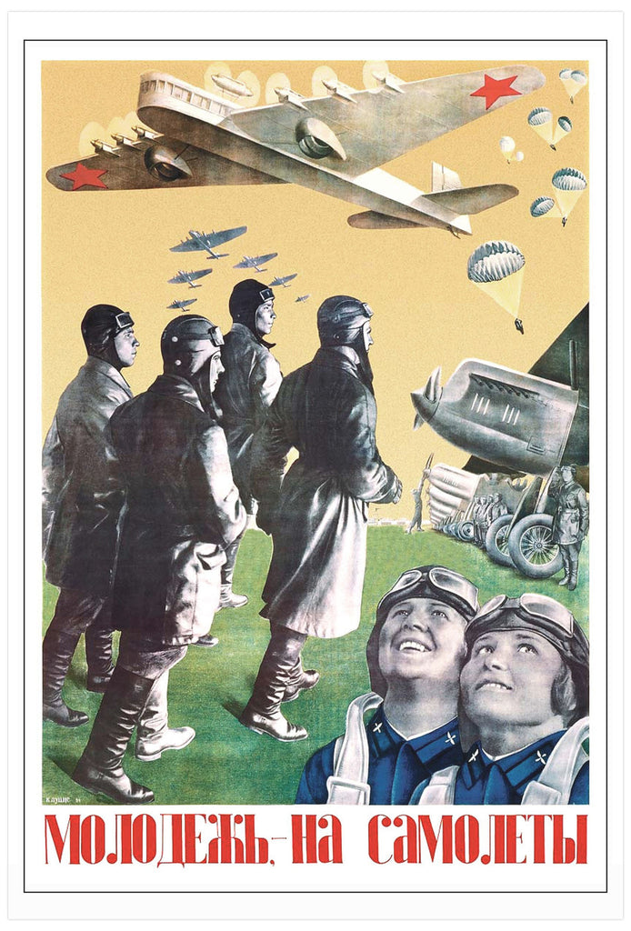 Young people, choose airplanes! [1934]