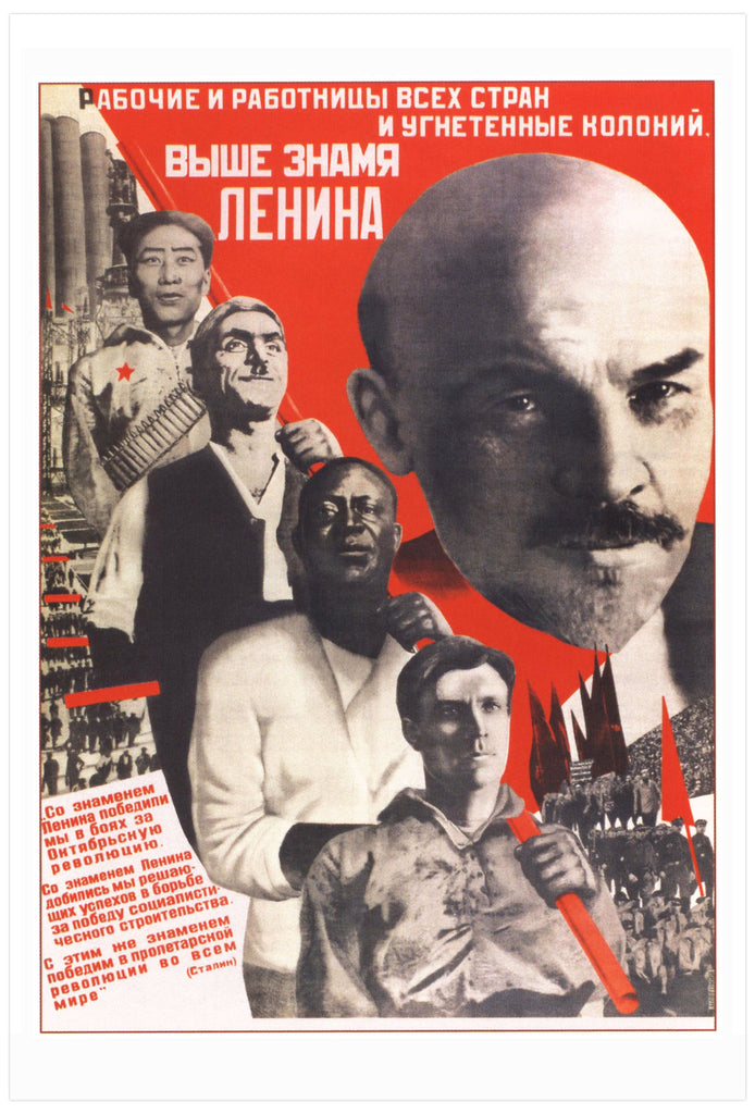 Working people of all countries and oppressed colonies! Unite under the banner of Lenin. [1931]