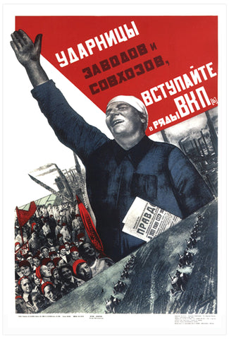 Women, workers of all plants and collective farms, join the VKP[b] [1932]