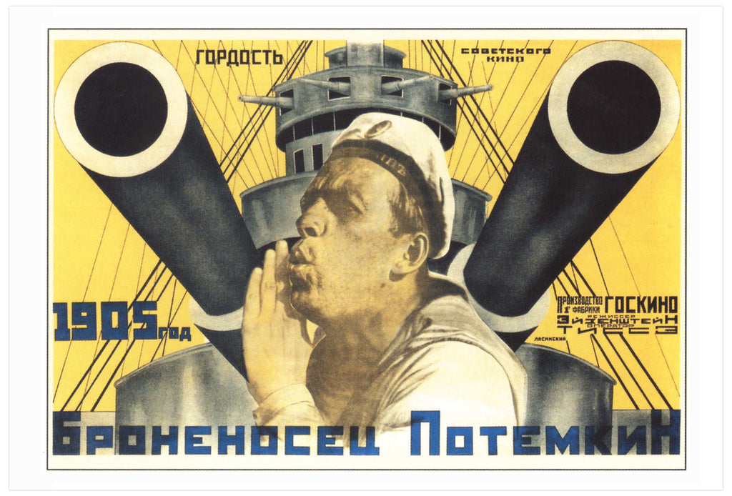 Movie Poster: 'Battleship Potemkin' [1925]