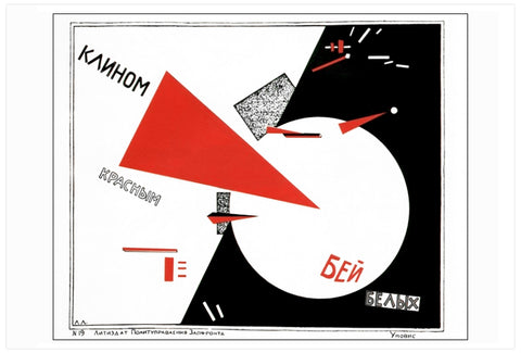 Beat the whites with the red wedge [1919]