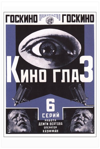 Movie Poster: Documentary Kino Glaz (Kino Eye) [1924]
