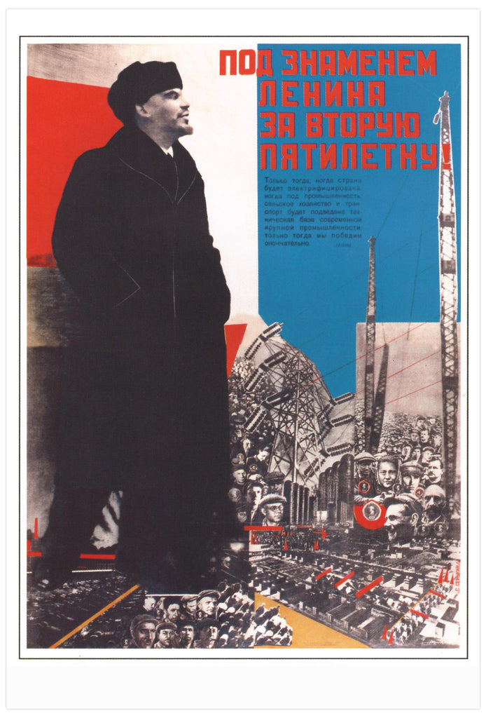 Under the banner of Lenin for the second five-year plan [1931]