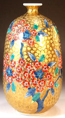 Fujii Kinsai - Arita Porcelain      (All Limited Edition)