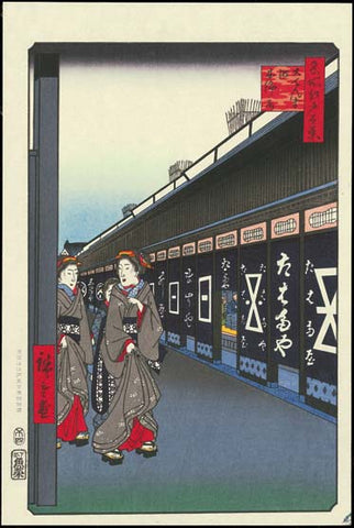Utagawa Hiroshige - No.007 Shops with Cotton Goods in Ōdenma-chō - One hundred Famous View of Edo - Free Shipping