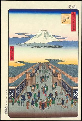 Utagawa Hiroshige - No.008 Suruga-chō - One hundred Famous View of Edo - Free Shipping
