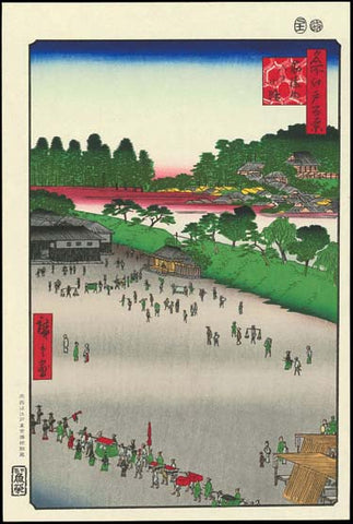 Utagawa Hiroshige - No.009 Yatsukōji, Inside Sujikai Gate - One hundred Famous View of Edo - Free Shipping