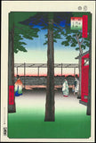 Utagawa Hiroshige - No.010 Sunrise at Kanda Myōjin Shrine - One hundred Famous View of Edo - Free Shipping