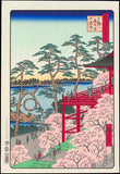 Utagawa Hiroshige - No.011 Kiyomizu Hall and Shinobazu Pond at Ueno - One hundred Famous View of Edo - Free Shipping