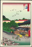 Utagawa Hiroshige - No.012 Ueno Yamashita - One hundred Famous View of Edo - Free Shipping