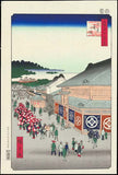 Utagawa Hiroshige - No.013 Shitaya Hirokōji - One hundred Famous View of Edo - Free Shipping