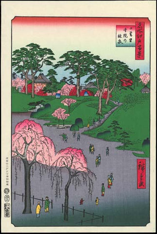 Utagawa Hiroshige - No.014 Temple Gardens in Nippori - One hundred Famous View of Edo - Free Shipping