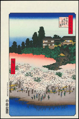 Utagawa Hiroshige - No.016 Flower Park and Dangozaka Slope in Sendagi  - One hundred Famous View of Edo - Free Shipping