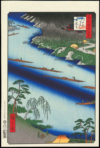 Utagawa Hiroshige - No.020 The Kawaguchi Ferry and Zenkōji temple  - One hundred Famous View of Edo - Free Shipping