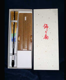 "Kyoto Kazari Sensu - #32 A pair of Cranes - Length - 28.7 cm (11.29"")  - Free Shipping"