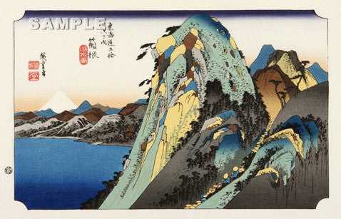 Utagawa Hiroshige - No.11 - 10th Station Hakone - The 53 Stations of the Tōkaidō (Hoeido-Edition) - Free Shipping