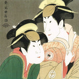 Tōshūsai Sharaku - Kabuki Actors in Edo era - Ukiyoe Origami