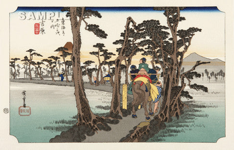 Utagawa Hiroshige - No.15 - 14th Station Yoshiwara - The 53 Stations of the Tōkaidō (Hoeido-Edition) - Free Shipping