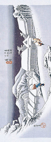 Ukiyo-e Tenugui - No.016 - 15th Station Kanbara by Hiroshige - (Japanese Tenugui)
