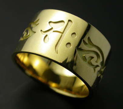 Saito - Buddha in Sanskrit Characters w/ Tribal  18Kt Gold Ring  Inner circumference 60.00 to 68.00 mm  - Free Shipping