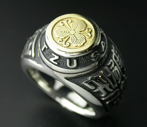 Saito - Kamon (Family Crest Emblem) (18Kt Gold) with Sun Tzu Silver Ring Silver 925 - Free Shipping