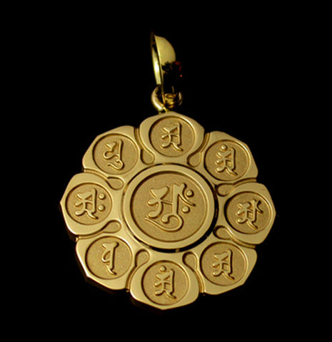 Saito - Mandala on Lotus flower 18Kt Gold Pendant Top (Small) - Free Shipping