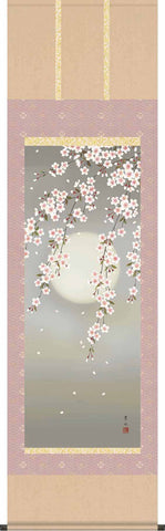 Sankoh Kakejiku - 41A2-022 - Yozakura (Sakura at night with moon) - Free Shipping