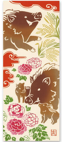 Kenema  - I no megumi (Wild boar) (The dyed Tenugui)- Japanese traditional Tenugui