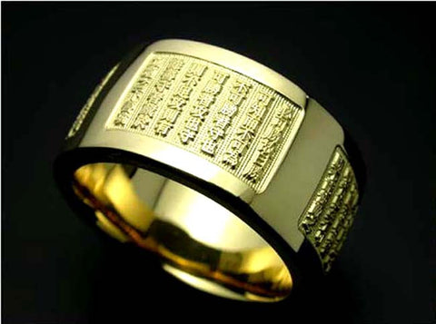 Saito - Sun Tzu's The Art of War - IV.Tactical Dispositions Gold Ring (18Kt Gold) - Shipping Free