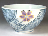 Fujii Kinsai Arita Japan - Somenishiki Kinsai Cosmos Rice Bowl - Fee shipping