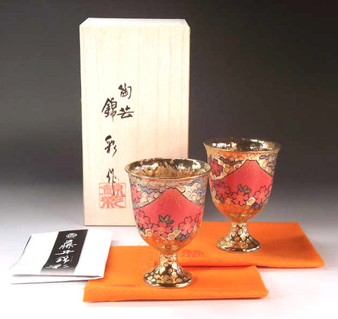 Fujii Kinsai Arita Japan - Somenishiki Gold Mt.Fuji Sakura Wine Cup,One pair set - Free Shipping